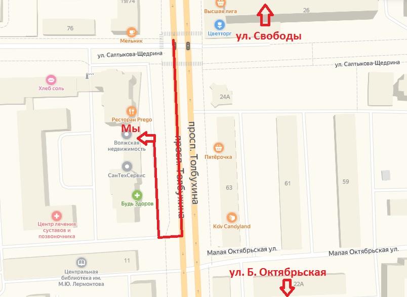 схема проезда к компании Волжская недвижимость